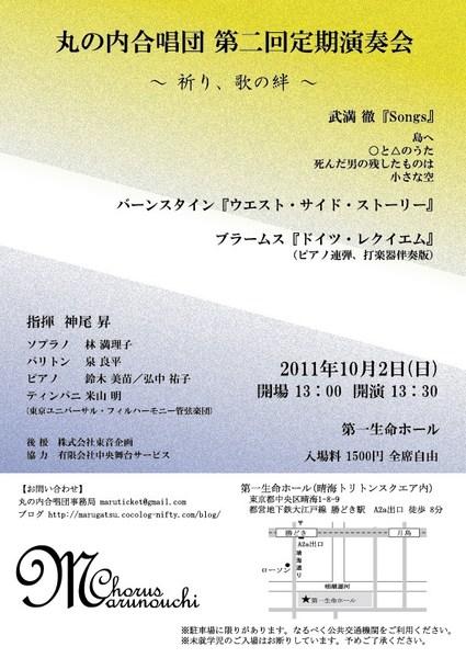 2011__b_ver05_2